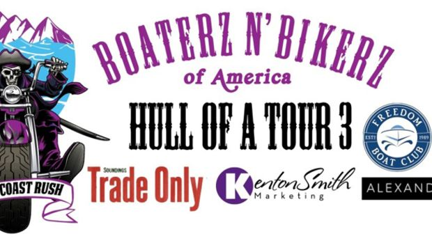 Hull of a Tour 3