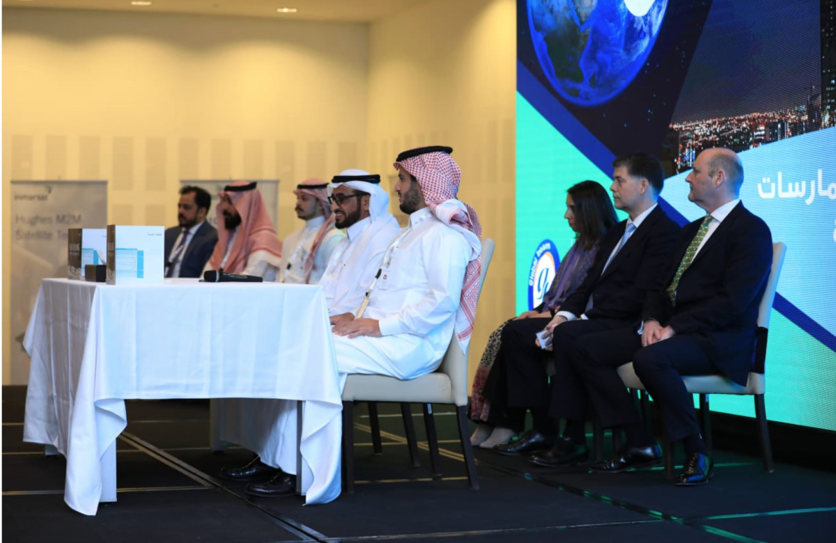 The launch event to announce that Inmarsat will bring its maritime, aviation and enterprise connectivity solutions to Saudi Arabia with new partners.